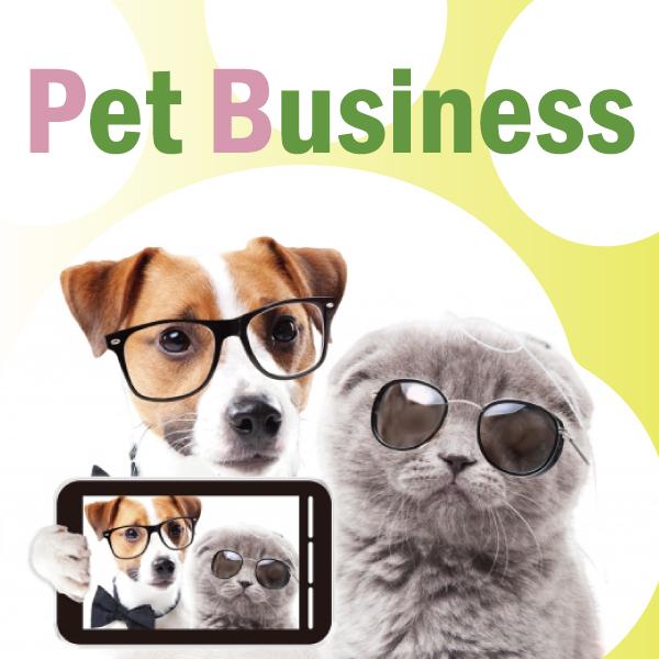 ペットビジネスサポートセンター大阪 | ブリーダー、ペットショップ、ペット美容他、各種ペットビジネスの開業・運営をサポート!近畿地方全域対応。大阪府堺市のソリード行政書士事務所が運営。