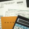 社会保険・労働保険・労務管理・助成金申請サポート