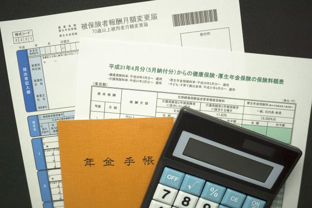 社会保険・労務管理・各種助成金申請サポート