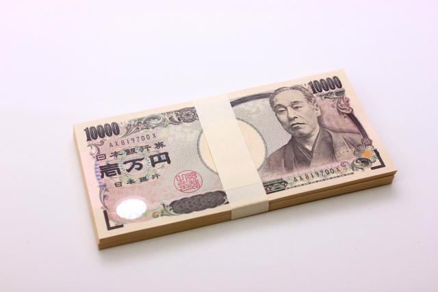 罰金100万円